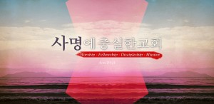 homepage-banner_1