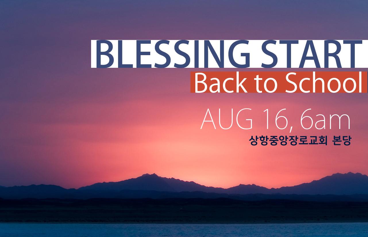 blessing start