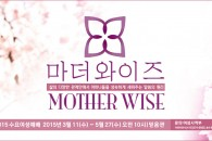 motherwise2