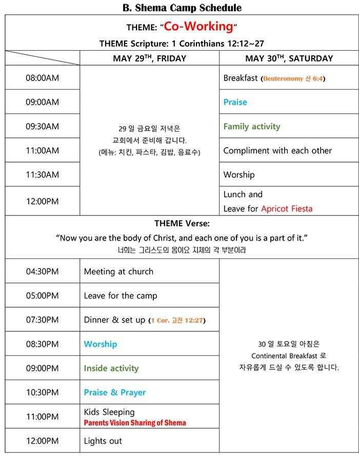 shema_schedule